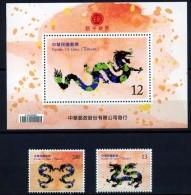 Taiwan, 2011, Year Of The Dragon, MNH