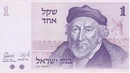 BILLETE DE ISRAEL DE 1 SHEQALIM DEL AÑO 1978 (BANKNOTE) - Israele