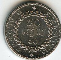 Cambodge Cambodia 50 Riels 1994 UNC KM 92 - Cambodge