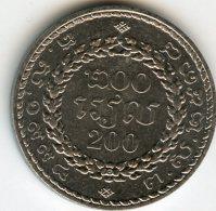 Cambodge Cambodia 200 Riels 1994 UNC KM 94 - Cambodge