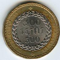 Cambodge Cambodia 500 Riels 1994 UNC KM 95 - Cambodge