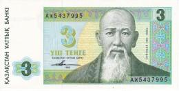 BILLETE DE KAZAJISTAN DE 3 TEHTE DEL AÑO 1993 (BANKNOTE) SIN CIRCULAR-UNCIRCULATED - Kazakhstán