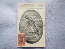 MARTINIQUE .   EN RELIEF - Postcards