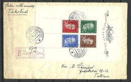 Estland Estonia Estonie 1938 Block Michel 2 Auf Dem R-Brief Special Cancel Üldlaulupidu Sängerfest - Estland