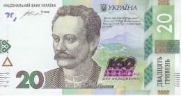 BILLETE DE UCRANIA DE 20 HRIVEN DEL AÑO 2016  160 ANIVERSARIO (BANKNOTE) SIN CIRCULAR-UNCIRCULATED - Ucrania