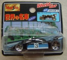 Formule F1B ( Maisto ) - Cars & 4-wheels