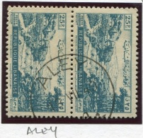 E11 Lebanon Rare Postmark: 1949 ALEY Type C Rarity 1/2 On Ski 25p Pair - Lebanon