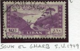 E11 Lebanon Rare Postmark: 1949 SOUK EL GHARB Type Exagonal Rarity 4 On 10p Bay Of Jounieh Stamp - Lebanon