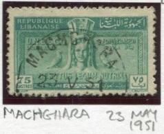 E11 Lebanon Rare Postmark: 1951 MACHGHARA Type C Rarity 4 On 75p UNSECO Stamp - Lebanon