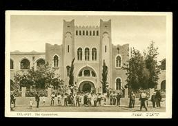 Palestina  Palestine   Tel - Aviv  Gymnasium - Palestine