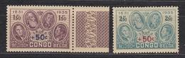 Belgisch Congo 1936 Gedenkteken Koning Albert 2w (1w Met Boord)  ** Mnh (33905A) - Belgisch-Kongo