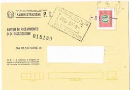 1543- Italia Recapito Autorizzato Isolato £. 300 Su Mod. 23-1 Avviso Di Ricevimento Amm. P.T. - 6. 1946-.. Repubblica