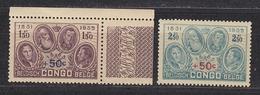 Belgisch Congo 1936 Gedenkteken Koning Albert 2w (1w Met Bladhoek)  ** Mnh (33905B) - Belgisch-Kongo