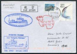 2003 China Antarctica Antarctic Voyage M/V GRIGORIY MIKHEEV Russia Ship Polar Expedition Cover - 1949 - ... République Populaire