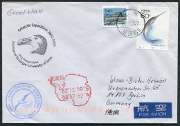 2003 China Antarctica Antarctic, King Geoge Island. Jena University Germany Peru Polar Expedition Cover - 1949 - ... République Populaire