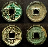 CHINA - LARGE  JIAN YAN TONG BAO - 2 CASH   SOUTHERN SONG -  LOT Of  2 COINS - 2 Different SCRIPT - SONG SUD  - CHINE - Chine