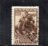 URSS 1932 O