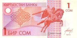 KYRGYZSTAN 1 COM (SOM) ND (1993) P-4 UNC [ KG201a ] - Kyrgyzstan