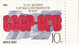 RUSSIE RUSSIA 1988        Soviet-Vietnamese Treaty 10th Anniv. - 1923-1991 USSR