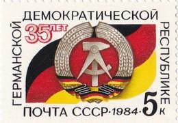 RUSSIE RUSSIA 1984       35ème Anniv. République Démocratique Allemande-German Democratic Republic 35th Anniv. - 1923-1991 URSS