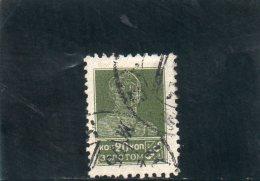 URSS 1923-5 O DENT 12 - 1923-1991 URSS