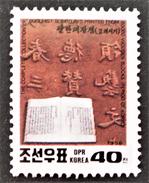 IDEOGRAMMES GRAVES 1996 - NEUF ** - YT 2652 - MI 3843 - Corée Du Nord