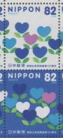 JAPAN, 2016, MNH, 100TH ANNIVERSARY OF POSTAL LIFE INSURANCE SERVICE, 2v - Post