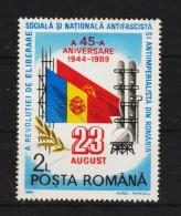1989 - 45 Anniv. De La Liberation Mi No 4558 Et Yv No 3847 MNH - 1948-.... Republiken