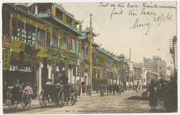 """Shanghai No 73 Nanking Road Hand Colored  P. Used French Concession Type Blanc 1906 Paquebot """" Oceana """" - China"""