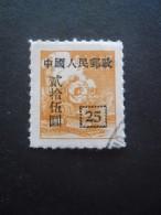 CHINE N°903 Oblitéré - 1949 - ... People's Republic