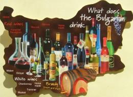 Bulgaria - What Does The Bulgarian Drink - Bulgarije