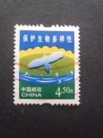 CHINE N°4144 Oblitéré