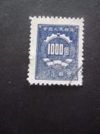 CHINE Taxe N°102 Oblitéré - 1949 - ... Volksrepubliek
