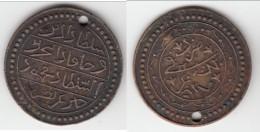 **** ALGERIE - ALGERIA ?? **** EN ACHAT IMMEDIAT !!! - Coins & Banknotes