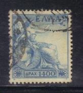 T12 - GRECIA 1952,   Cat Unificato N. 583 Usato - Grecia