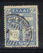 T14 - GRECIA 1940,   Cat Unificato N. 451 Usato - Grecia