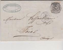 Yvert 77 Sage Sur Lettre Cachet ROUEN Gare Seine Inférieure 2/7/1878 à Foix Ariège Verso Ambulant Paris à Limoges D - Marcophilie (Lettres)