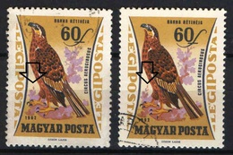 Hungary 1962. Animals / Birds ERROR - Flowers Missing - See The Scan, USED Pair ! - Errors, Freaks & Oddities (EFO)