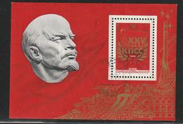 Bo107 - URSS 1976 - Bloc-Timbre N°107(YT) Avec Empreinte 'PREMIER JOUR' - Parti Communiste D' URSS - Machine Stamps (ATM)