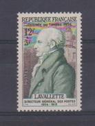 N 369 / 12 Francs + 3 Francs Lavallette /  NEUF **  / Côte 5.5 € - Unused Stamps