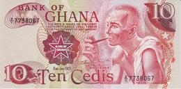 GHANA 10 CEDIS 1978 P-16f UNC  [GH117f] - Ghana