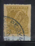 T1898 - CRETA , 50 Lepta Su Frammentino