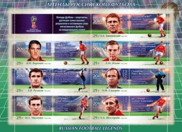 Russia 2016 Sheet 7 V  MNH World Cup FIFA 2018 In Russia™. Legends Of Russian Football - Coppa Del Mondo