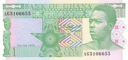 GHANA 1 CEDI 1979 P-17a UNC  [GH118a] - Ghana