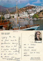 Agia Galini, Crete, Greece Postcard Posted 1983 Stamp - Grecia