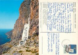 Monastery, Amorgos, Greece Postcard Posted 1988 Stamp - Greece