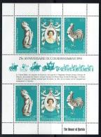 1978  25é Ann. Couronnement D'Elizabeth II  Mini Feuille De 6 Différents Et Vignette ** - Ungebraucht
