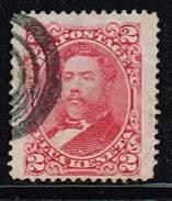 Hawaii 1864, Michel# 12 O - Hawaii