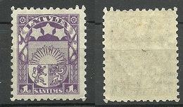 LETTLAND Latvia 1923 Michel 89 Mit Teilen D. WZ * - Lettonie