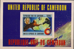 Cameroun - Bloc Feuillet N°Yv. 14 - Apollo - Neuf Luxe ** - MNH - Postfrisch - Cote 5,5 EUR - Space